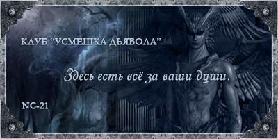 http://forumstatic.ru/files/0011/15/49/23634.jpg