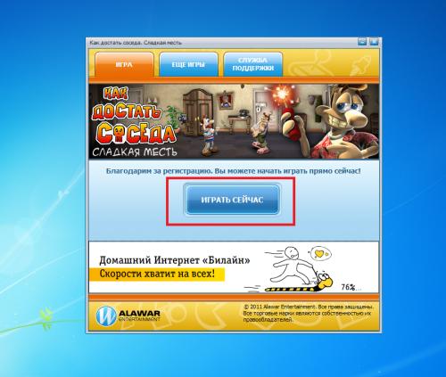 http://forumstatic.ru/files/0011/2c/1d/59855.png