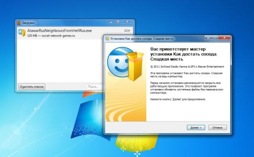 http://forumstatic.ru/files/0011/2c/1d/73308.png