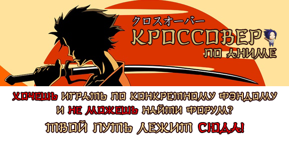 http://forumstatic.ru/files/0011/59/ff/77906.png
