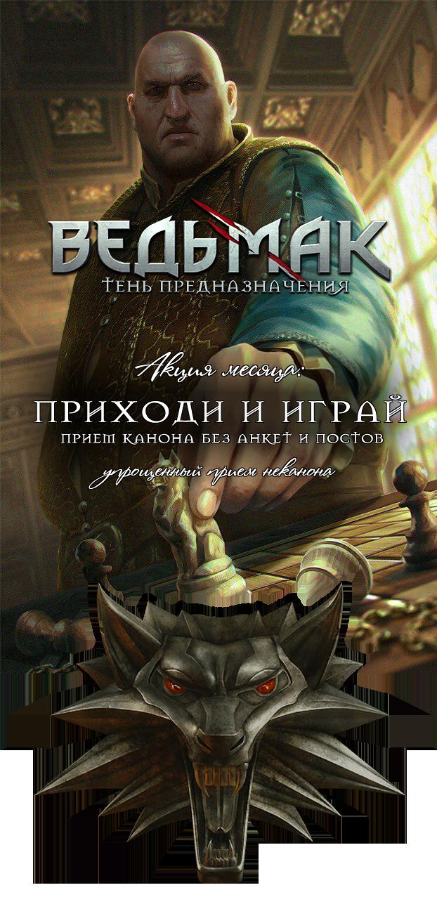 http://forumstatic.ru/files/0011/5f/87/42633.png