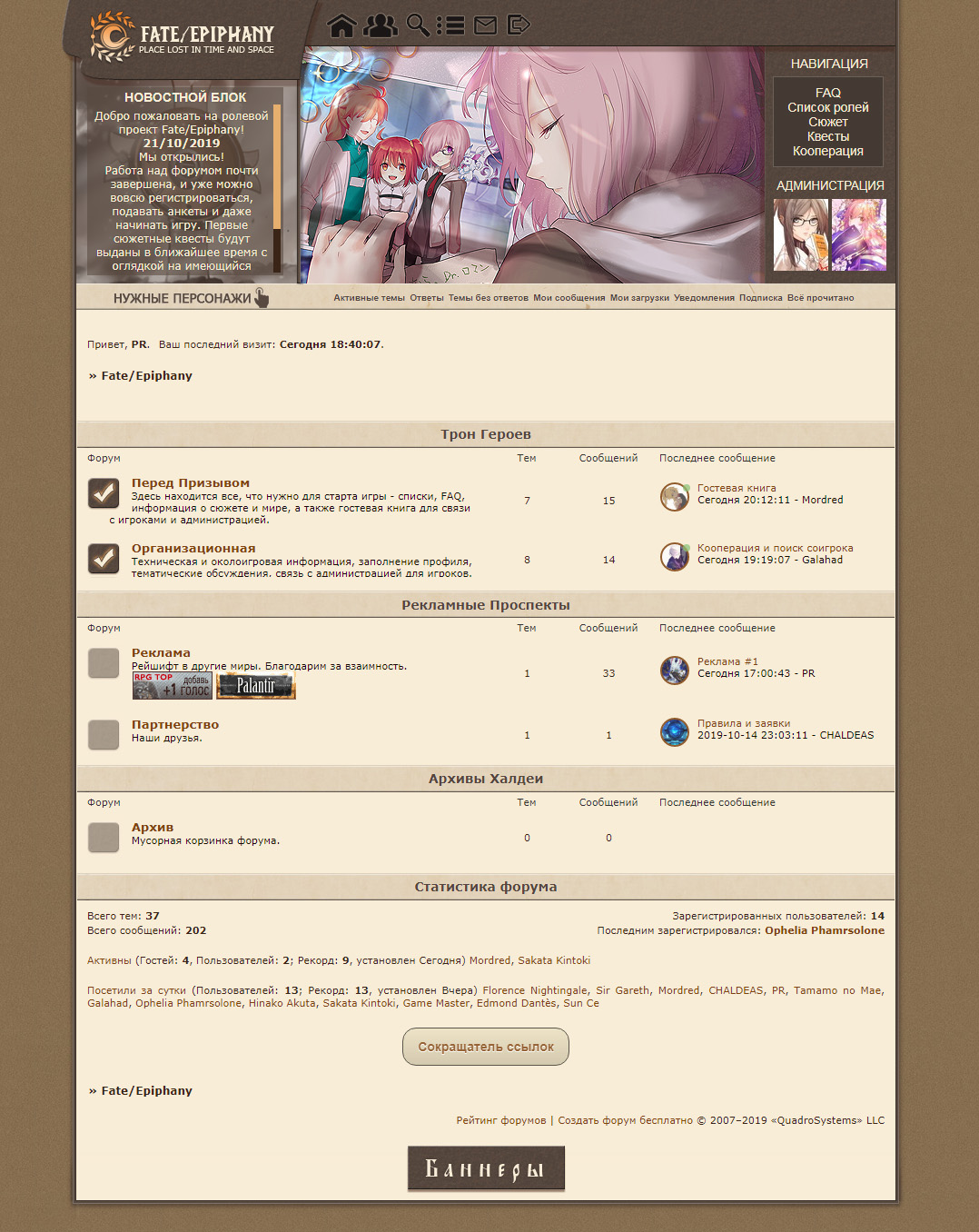 http://forumstatic.ru/files/0011/7b/62/41476.jpg