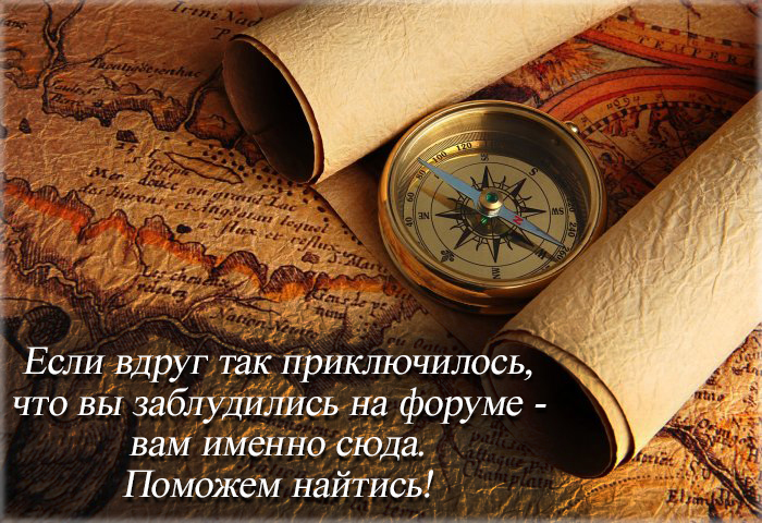 http://forumstatic.ru/files/0011/b4/74/43113.jpg