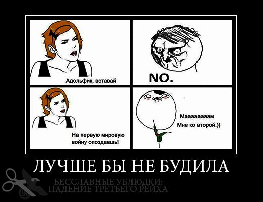 http://forumstatic.ru/files/0011/d0/76/30295.jpg