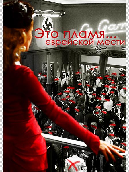 http://forumstatic.ru/files/0011/d0/76/50523.jpg