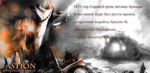 http://forumstatic.ru/files/0011/de/df/76552.jpg