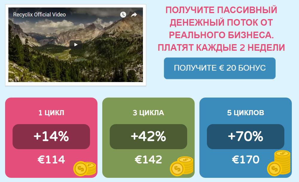 http://forumstatic.ru/files/0012/00/4c/34531.jpg