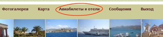 http://forumstatic.ru/files/0012/2f/8f/86436.jpg