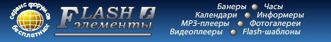 http://forumstatic.ru/files/0012/30/1b/97143.jpg