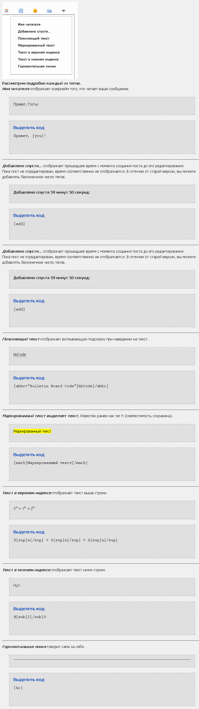 http://forumstatic.ru/files/0012/46/05/58768.png