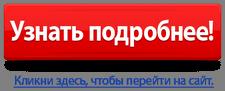 http://forumstatic.ru/files/0012/64/65/78634.png