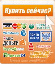http://forumstatic.ru/files/0012/76/32/86773.jpg