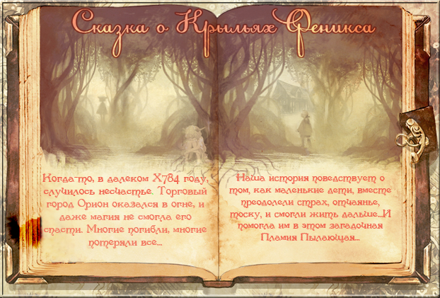 http://forumstatic.ru/files/0012/ab/9e/21807.jpg