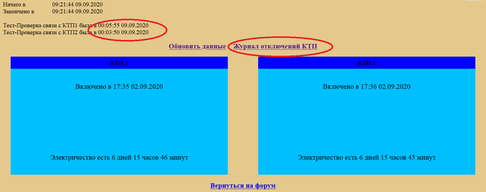 http://forumstatic.ru/files/0012/ab/f4/41538.png