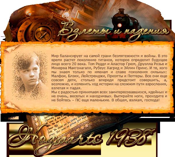 http://forumstatic.ru/files/0013/11/df/70404.png