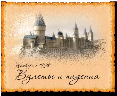 http://forumstatic.ru/files/0013/11/df/96646.png