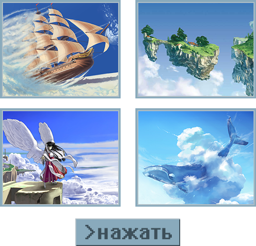 http://forumstatic.ru/files/0013/2e/f3/57133.png