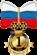 "Медаль ""конкурс Юбилейный"" 1 место видеоклип"