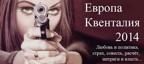 http://forumstatic.ru/files/0013/2f/d9/96192.jpg