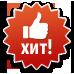 http://forumstatic.ru/files/0013/5a/7b/63182.png