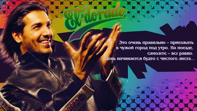 http://forumstatic.ru/files/0013/5d/ef/84858.png
