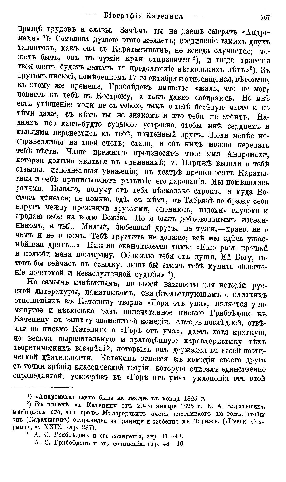 http://forumstatic.ru/files/0013/77/3c/26160.jpg