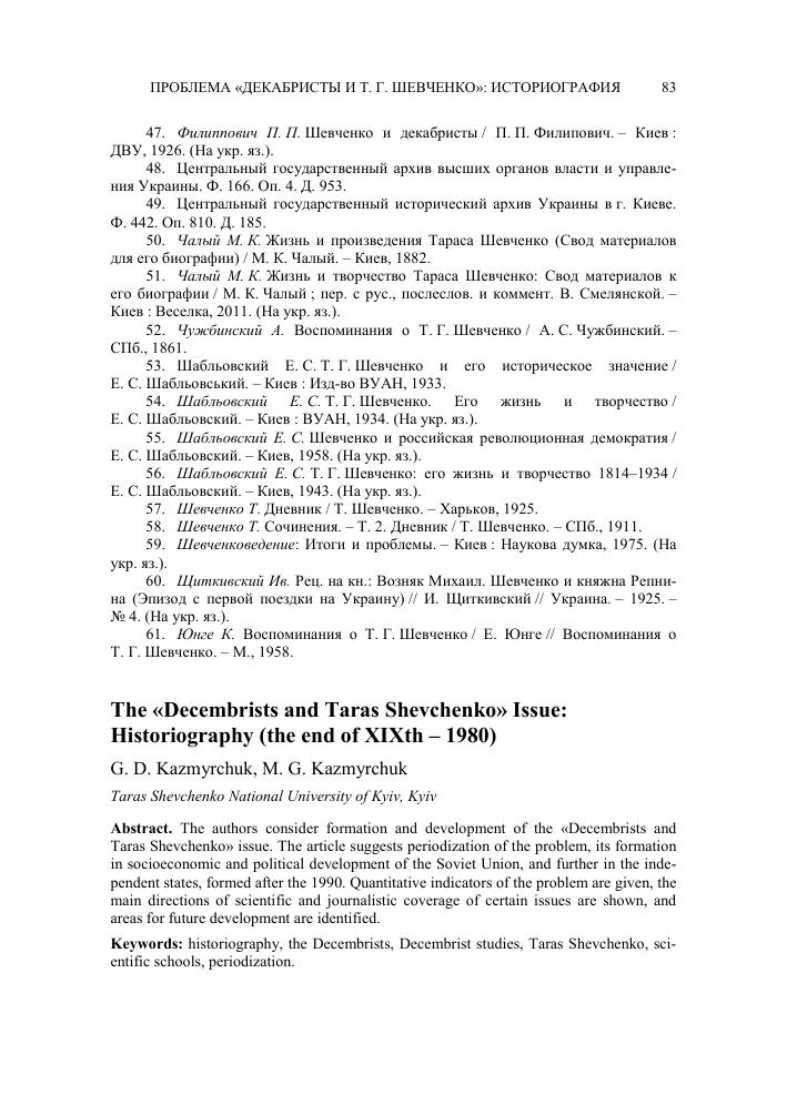 http://forumstatic.ru/files/0013/77/3c/33162.png