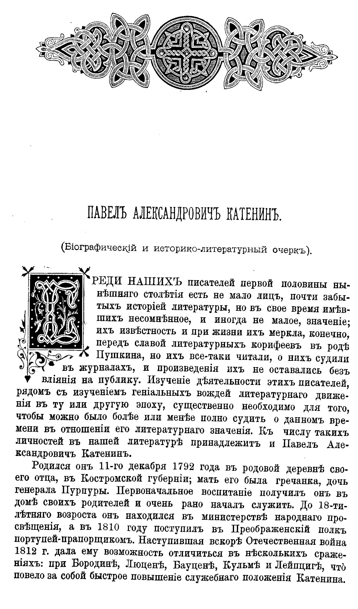http://forumstatic.ru/files/0013/77/3c/36448.jpg