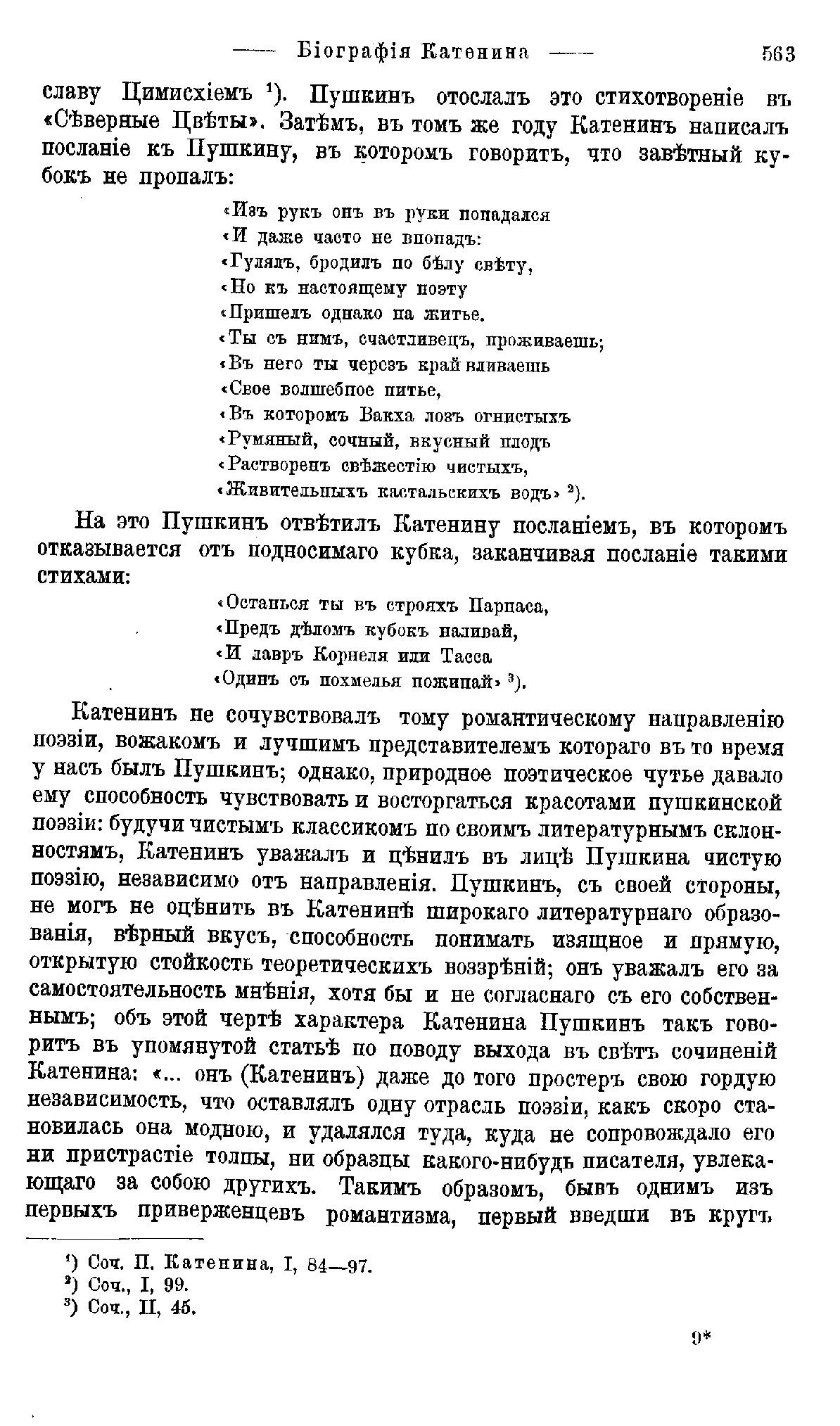 http://forumstatic.ru/files/0013/77/3c/38702.jpg