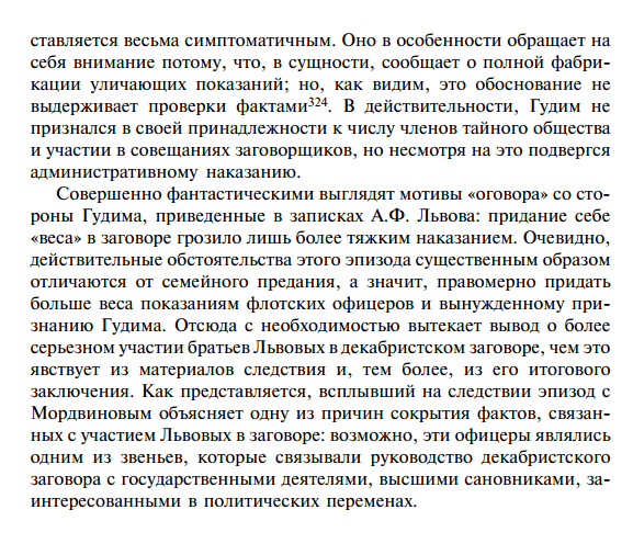 http://forumstatic.ru/files/0013/77/3c/38767.png