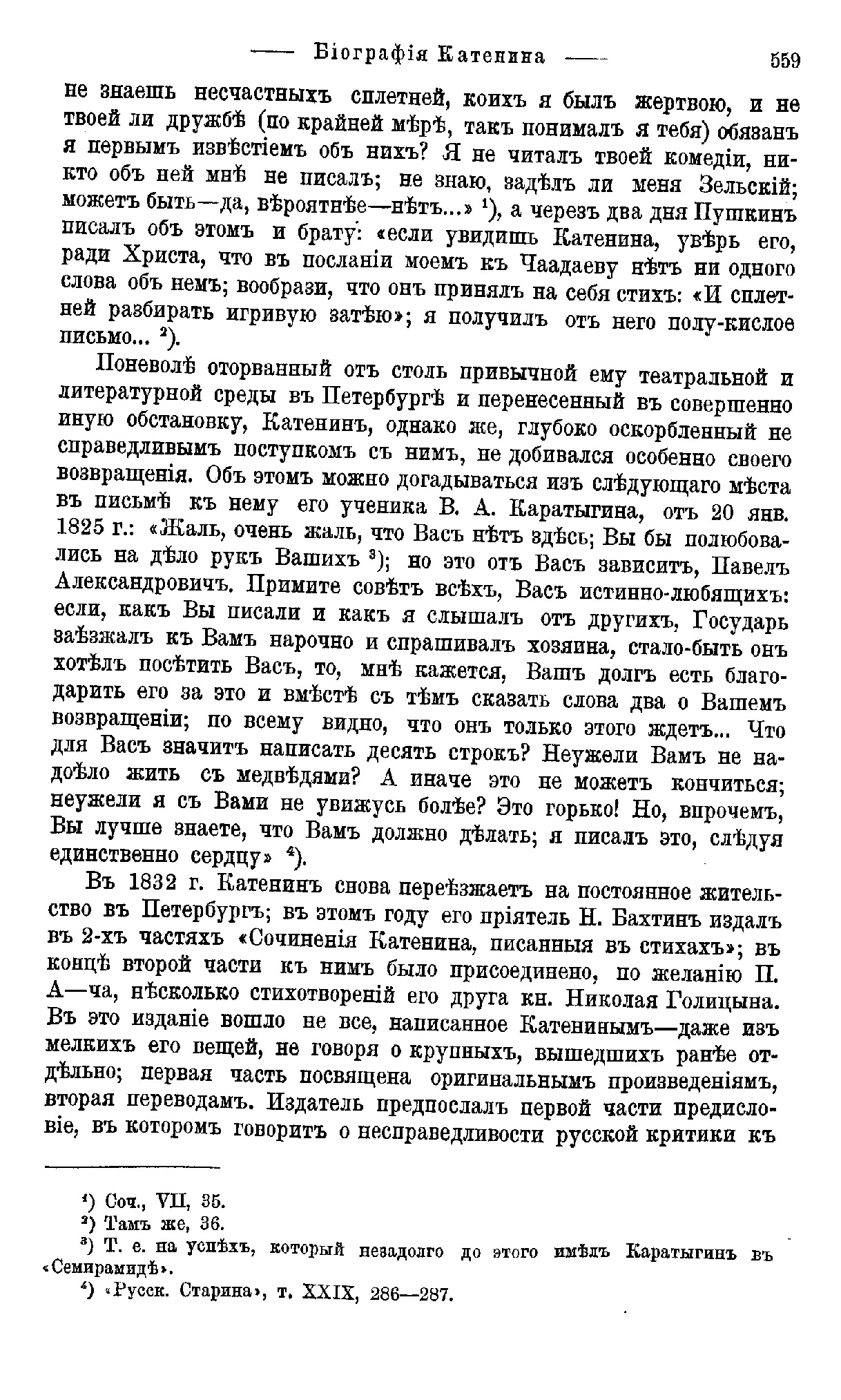 http://forumstatic.ru/files/0013/77/3c/39411.jpg