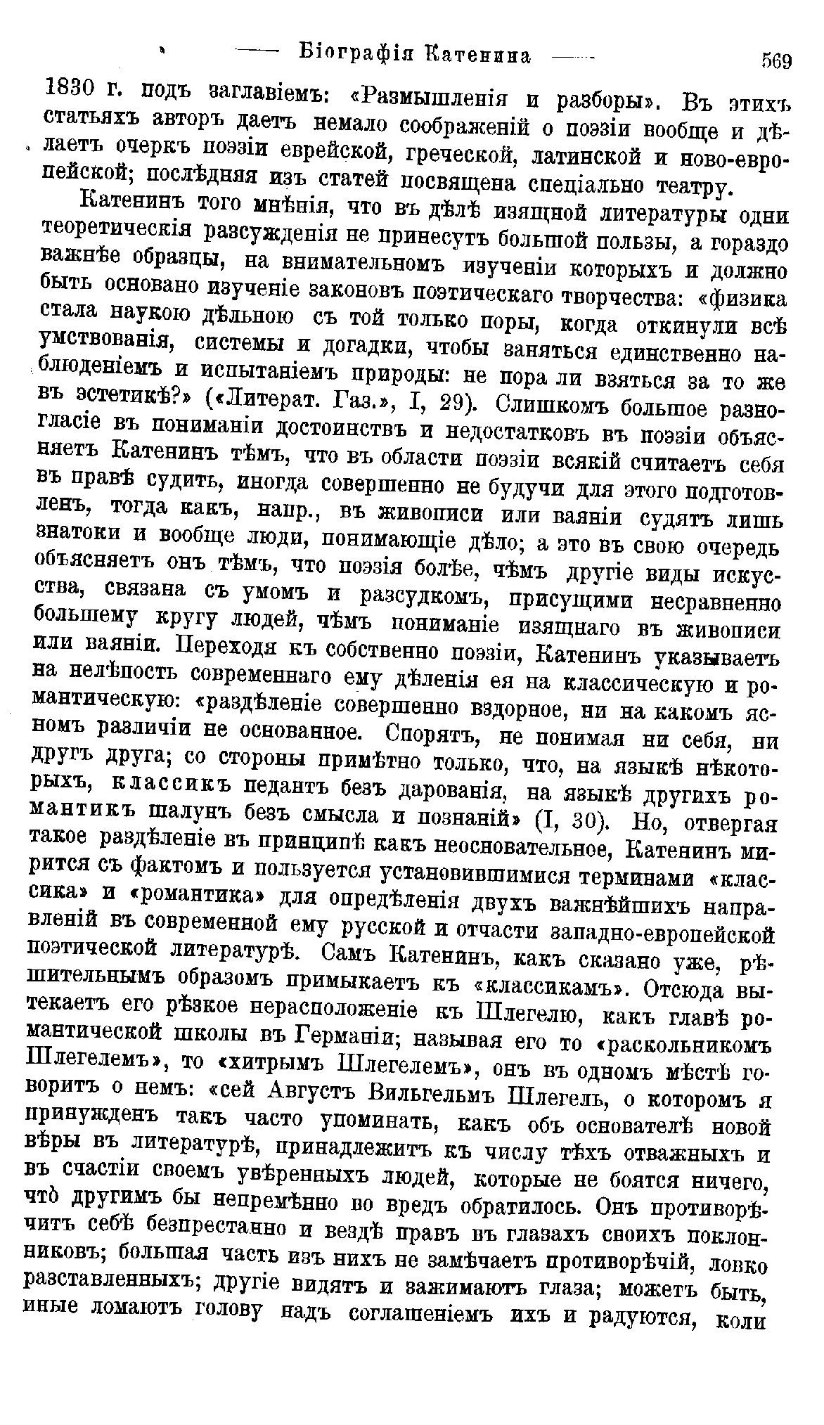 http://forumstatic.ru/files/0013/77/3c/44862.jpg