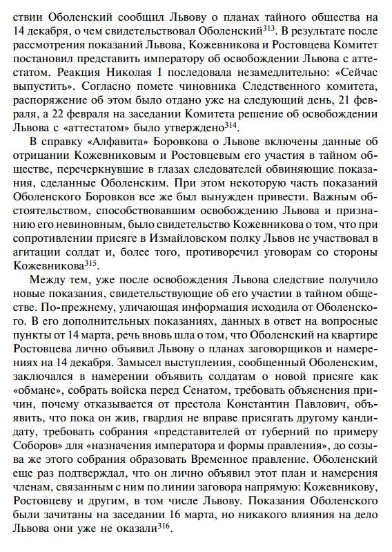 http://forumstatic.ru/files/0013/77/3c/45878.png
