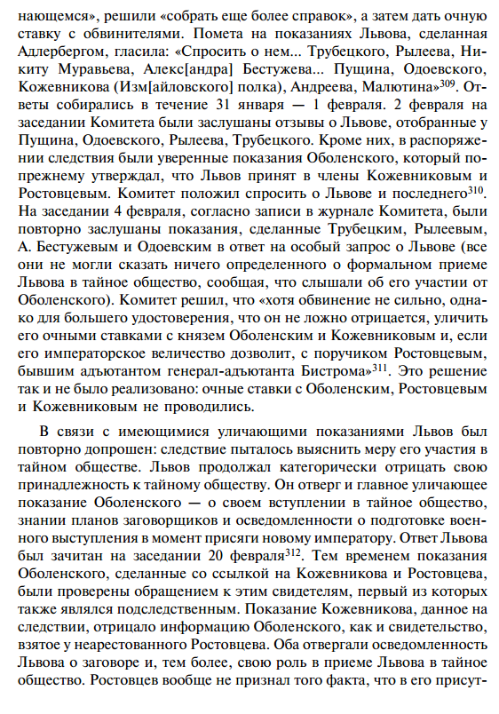 http://forumstatic.ru/files/0013/77/3c/52637.png
