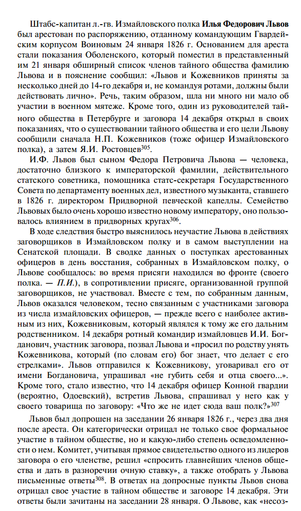 http://forumstatic.ru/files/0013/77/3c/59219.png