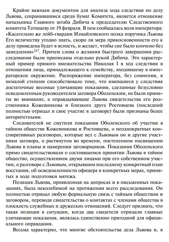 http://forumstatic.ru/files/0013/77/3c/62207.png