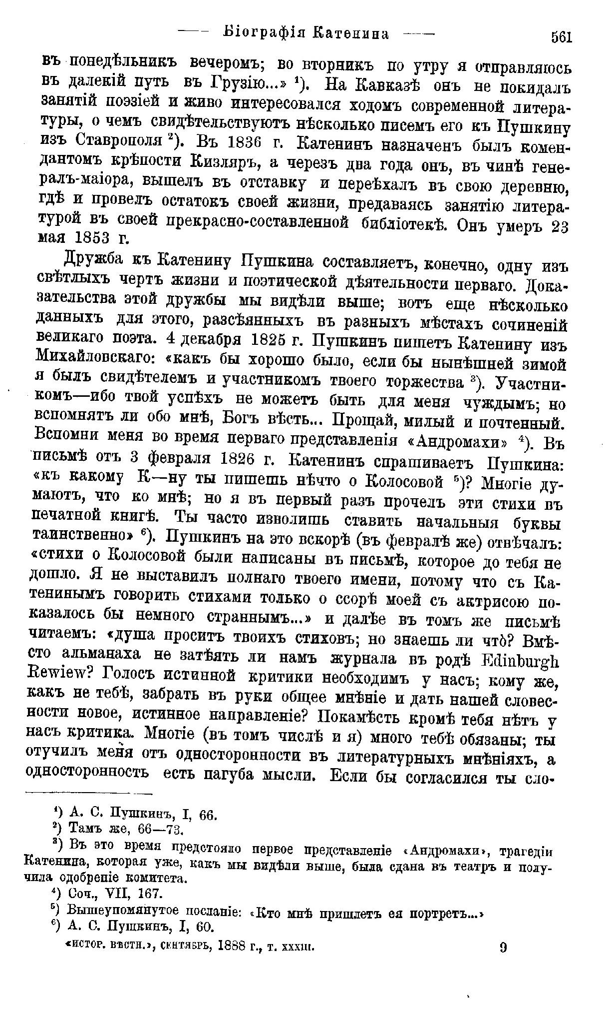 http://forumstatic.ru/files/0013/77/3c/65057.jpg