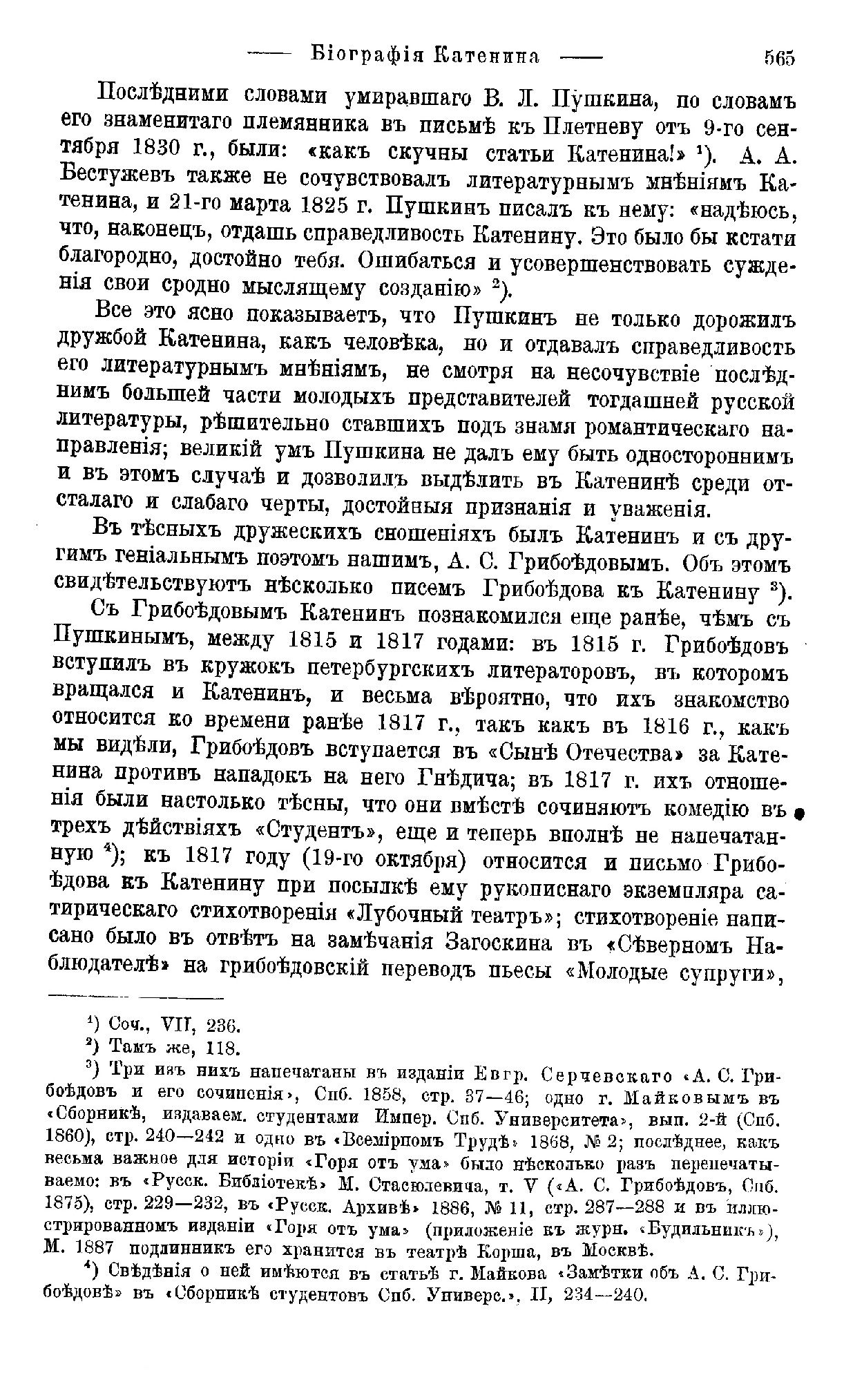 http://forumstatic.ru/files/0013/77/3c/65936.jpg