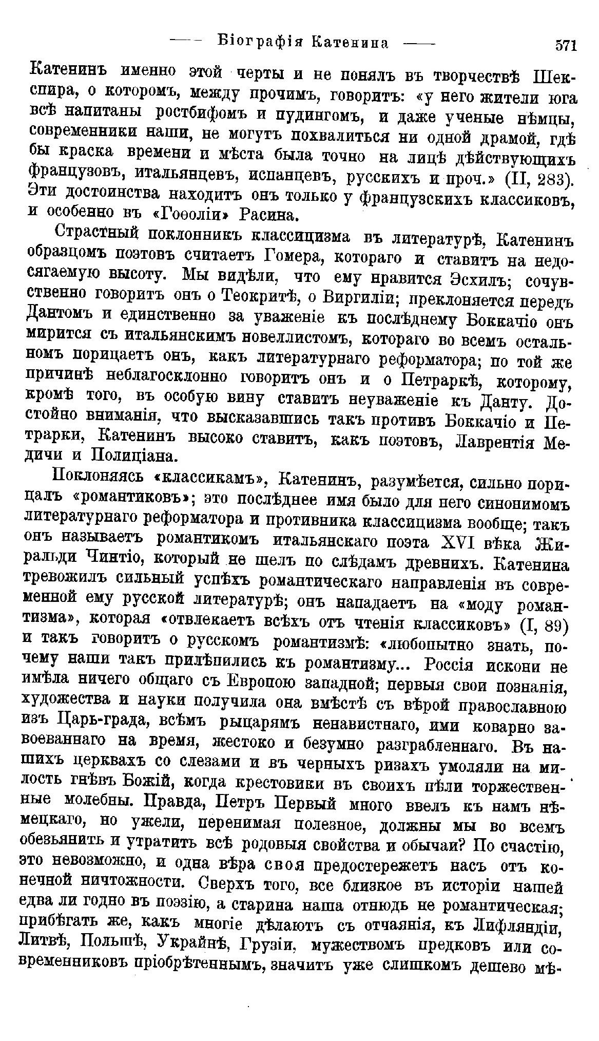 http://forumstatic.ru/files/0013/77/3c/71678.jpg