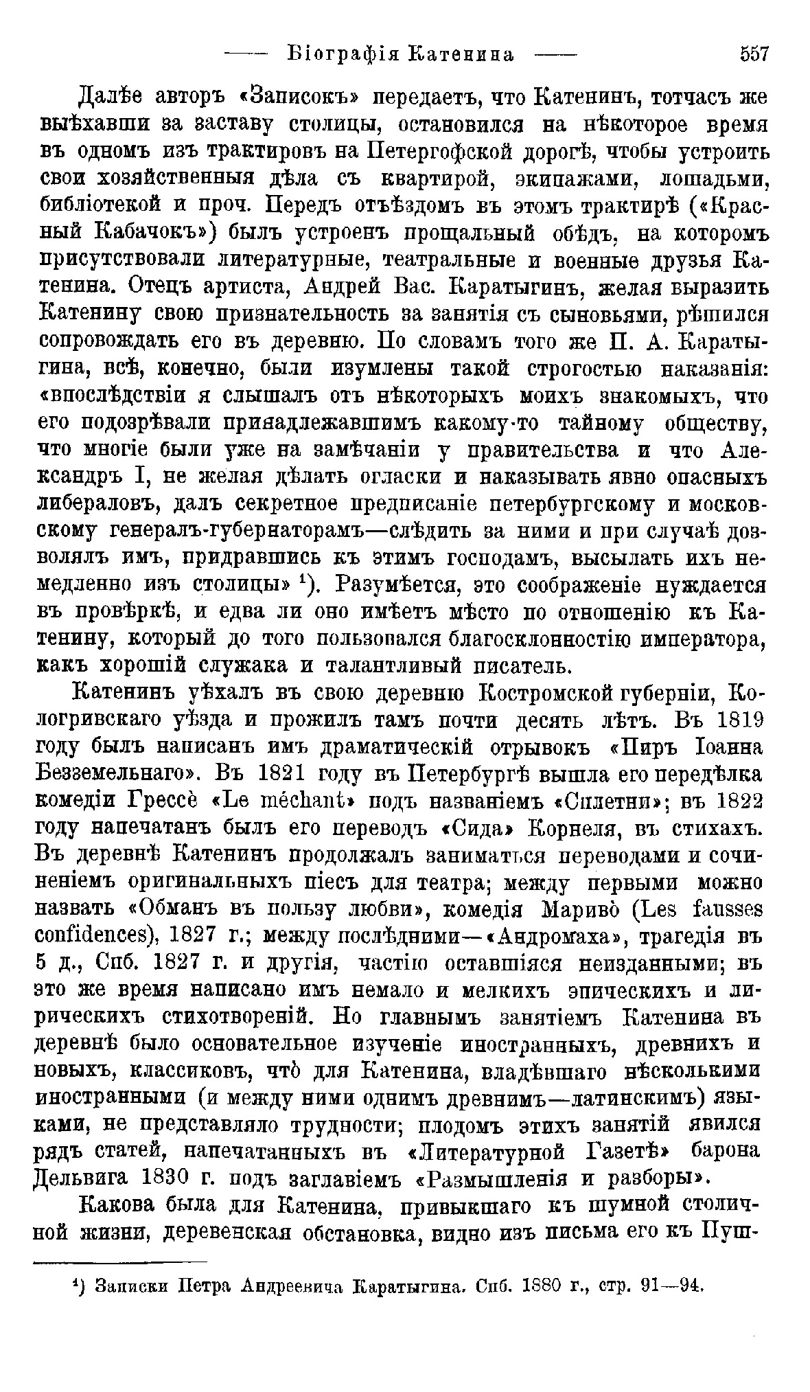 http://forumstatic.ru/files/0013/77/3c/83390.jpg