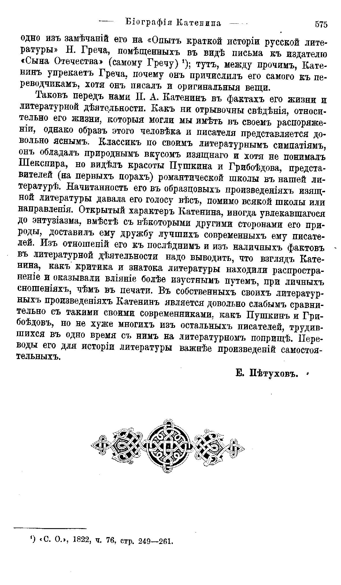 http://forumstatic.ru/files/0013/77/3c/93353.jpg