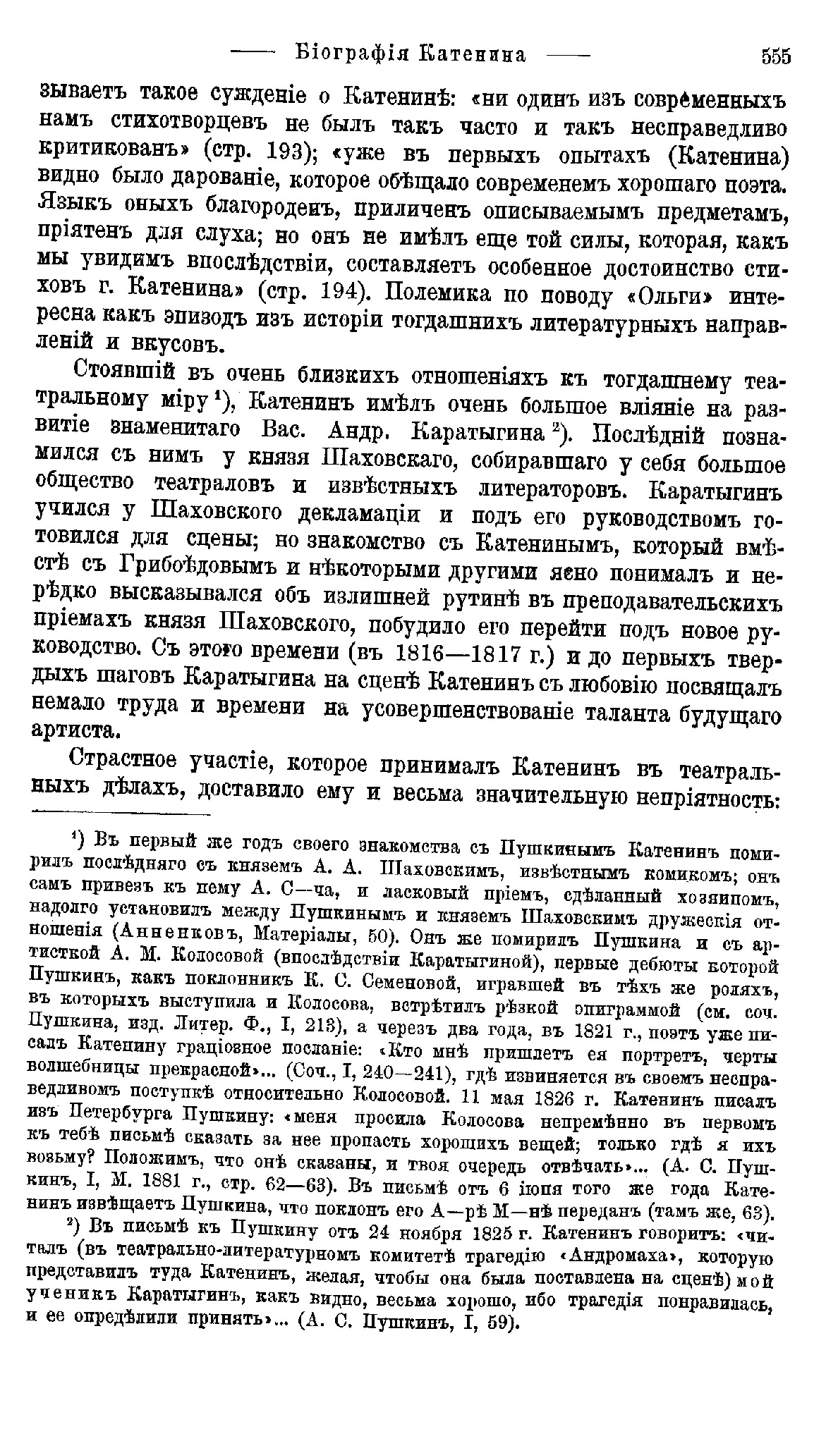 http://forumstatic.ru/files/0013/77/3c/96261.jpg