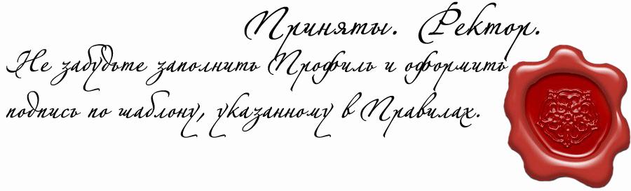 http://forumstatic.ru/files/0013/7f/6c/63724.png