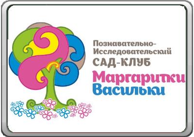 Маргаритки-Васильки