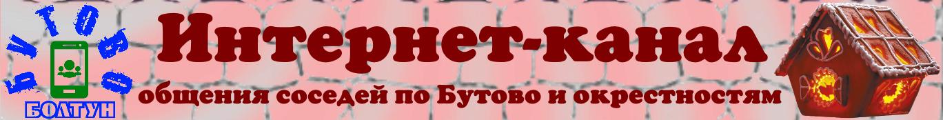 форум Кухта.РФ