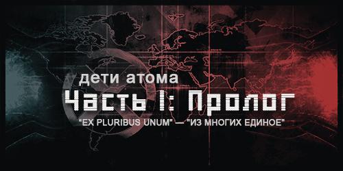 http://forumstatic.ru/files/0013/a3/13/59113.jpg