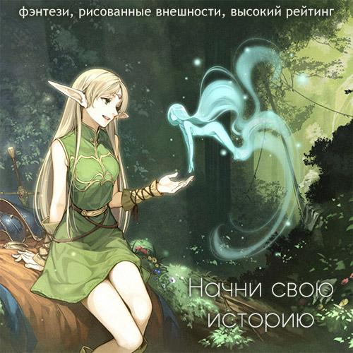 http://forumstatic.ru/files/0013/b7/c4/60068.jpg