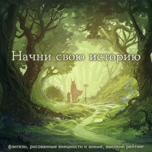 http://forumstatic.ru/files/0013/b7/c4/68858.jpg