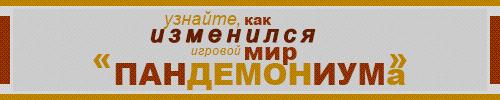 http://forumstatic.ru/files/0013/e6/11/88898.png