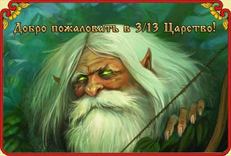http://forumstatic.ru/files/0014/26/85/88930.jpg